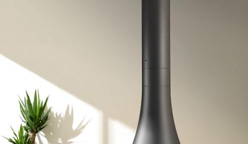 Plieninis židinys Traforart Doria, centrinis, antracito spalvos
